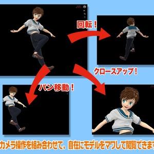 マワせる! デスクトップフィギュア Vol.1