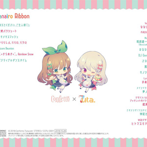 Nanairo Ribbon
