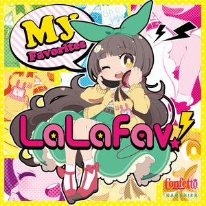 La La Fav!