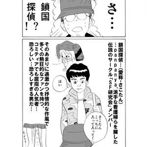 ちほちほ退職のまとめ本
