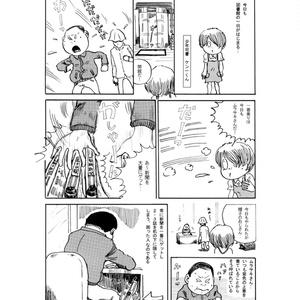 ちほちほゴールデン★ベスト2004~2008