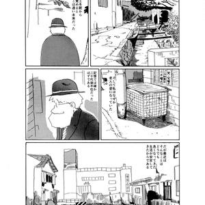 未来三国志レッツ・ゴー