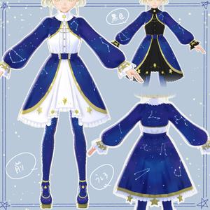 12星座の服【VRoid用】