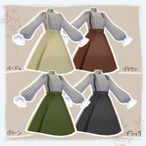 【VRoid用】ニット&スカート4色セット