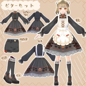 くまショコラトリーの服【VRoid用】