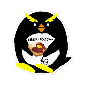 ☆PGcafe★オリジナルステッカー