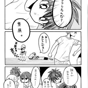 王政復古の強者③(コピー本)