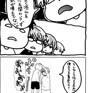 王政復古の強者②(コピー本)