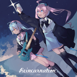 3rd EP Reincarnation