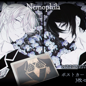 Nemophila【ポストカード3枚セット】