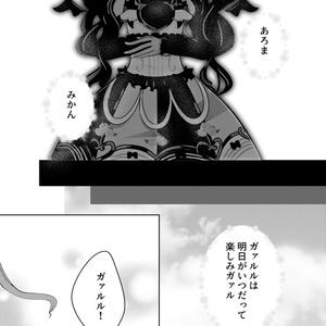 千年プリパラ(上)