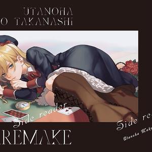 R-Remake(イベント受け取り用)冊子&CD