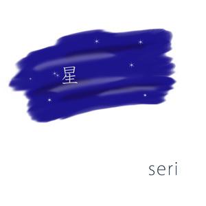 オリジナルCD「星」