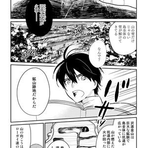 【C94新刊】「イリレガ02」