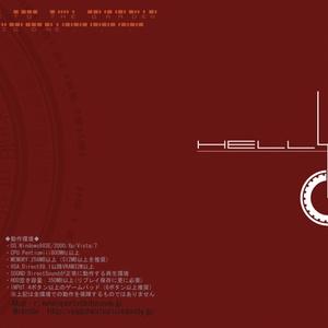 Hellsinker.(物理CD-ROMプレスメディア版)