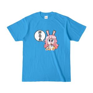 にまいジータデザインTシャツ