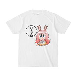 にまいジータデザインTシャツ(白)