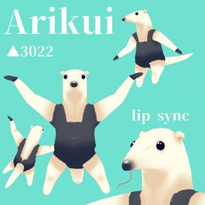 Arikui【VRChat向け3Dモデル】
