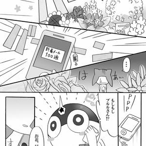 【DL版】Flower
