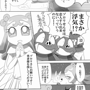 【DL版】こん・にゅ こん・にゅ