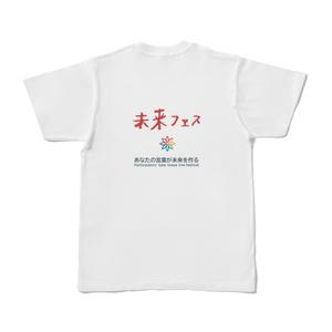 未来フェス・Tシャツ