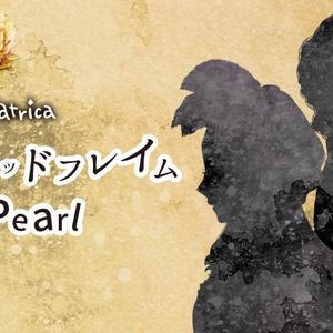 セイクリッドフレイム/Pearl