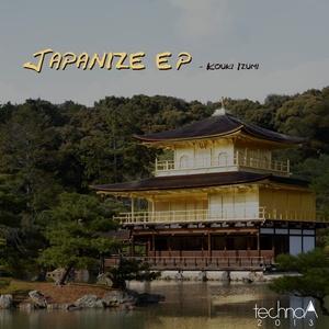 Japanize EP
