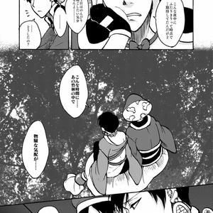 【BL松】琴瑟の和【一チョロ全年齢】