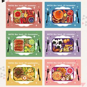 松のお弁当缶バッジ(12種類)