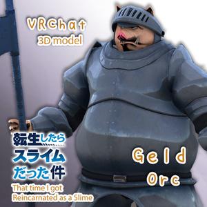 Geld | Orc - VRChat 3Dモデル [Tensei Shitara Slime] - v1.1