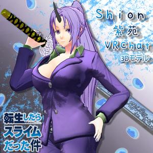Shion | 紫苑 - VRChat [Tensei Shitara Slime] 3Dモデル - v1.1