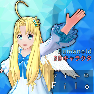 VRChat [Filo - Humanoid 3D model ] Unity Package V1.0