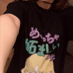【東方】めっっちゃ妬ましいパルスィTシャツ