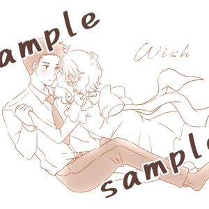【Wish】ミラー