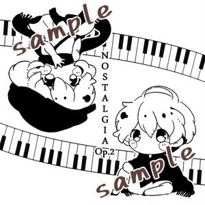 【ノスタルジア】コルクコースター*Op.2