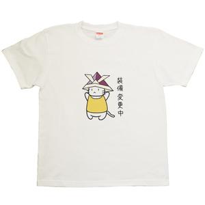「装備変更中」刺繍Tシャツ