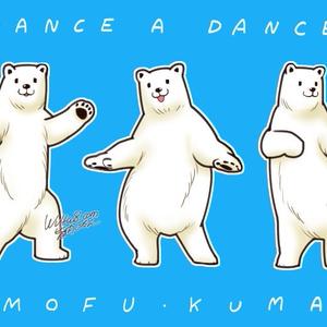 ダンシングもふKUMA