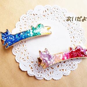 虹にゃんこクリップ 海色/春色