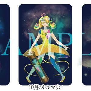 鉱石×少女 ポストカードセット 6枚組 秋冬