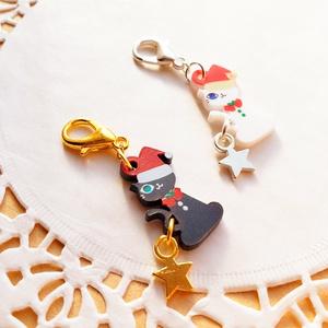 クリスマスにゃんこのマスクチャームセット【2点入り】
