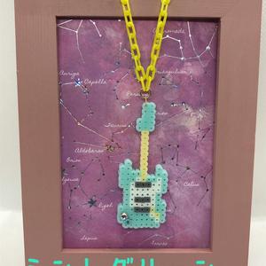 ギターのネックレス