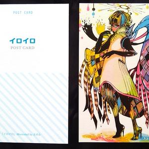 ポストカード(5種)