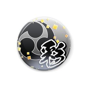 【UTAUイメージ缶バッジ】彩色灰人/白華/玄都