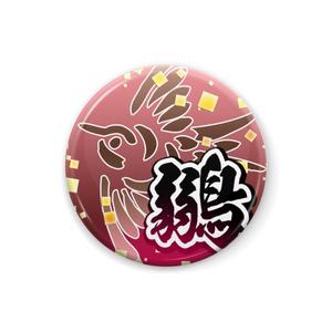 【UTAUイメージ缶バッジ】花鶏音ひわ