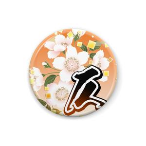 【UTAUイメージ缶バッジ】黒須桜