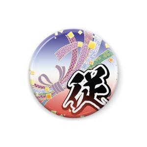【UTAUイメージ缶バッジ】クラン・ハイル