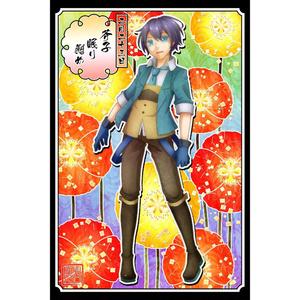 【UTAU誕生花言葉】06.藍葵アオ