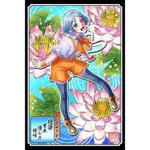【UTAU誕生花言葉】07.NICORA