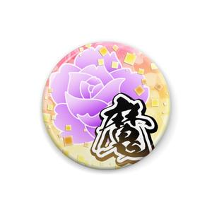 【UTAUイメージ缶バッジ】アーミャ