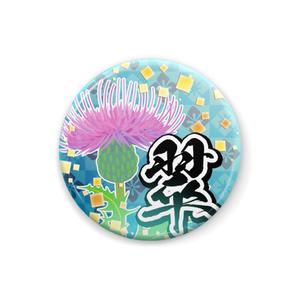 【UTAUイメージ缶バッジ】長月翠